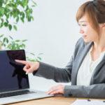 ネット銀行の法人口座開設で審査落ちを防ぐ申し込み方法