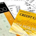 残高不足により、法人カードの延滞・遅延を起こした場合の対処法