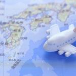 法人カードの保険付帯とは:国内・海外旅行傷害保険を知る