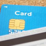 VISAで作れる個人事業主・会社のおすすめ法人カード比較