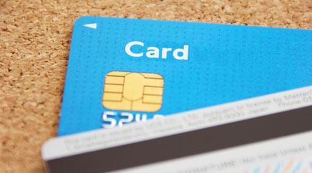 カード 比較 法人 法人カードの追加カードとは?追加カード発行で法人カードを比較するポイント・おすすめの法人カード
