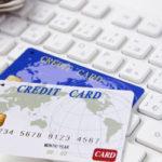 法人カードの年会費は経費になる!勘定科目や税金・消費税を解説