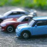 割引メリットの多いトヨタレンタカーの法人カード:TRBMカード