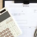 法人カードによるキャッシュフロー改善法:締日や支払日を学ぶ