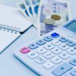 貸借対照表を活用した資金繰り改善のポイント