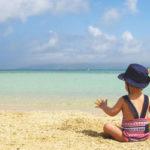 家族旅行やプライベートの旅費を経費で落とし、節税する方法