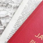パスポート取得・申請費用を経費化し、海外出張費用を節税する