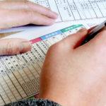 法人経営者が可能な節税や経費化の裏ワザ・ウルトラCの種類