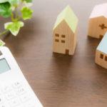 逆ハーフタックスプラン(リバース)の法人保険で節税するリスク