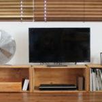 自宅や事務所のテレビを経費で落とす節税のコツや勘定科目
