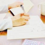 レシートなど領収書以外の経費化は可能?保管方法や会計処理を解説