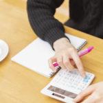 ラブアン法人で会計監査を受け、素早く法人税申告するのは必須